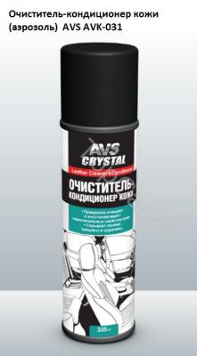 Очиститель-кондиционер кожи (аэрозоль) 335 мл. AVS AVK-031